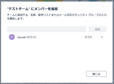 f:id:kazuakix:20170912201416p:plain