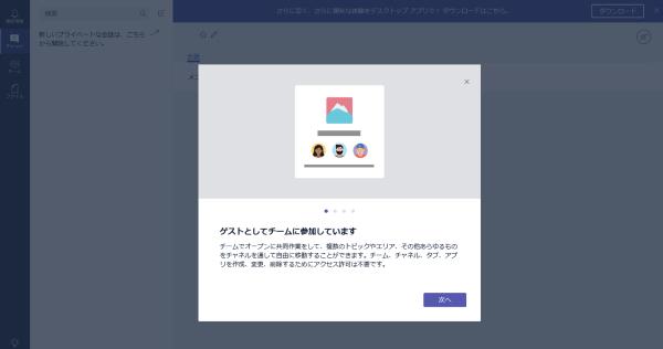 f:id:kazuakix:20170912201827p:plain