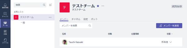 f:id:kazuakix:20170912203229p:plain