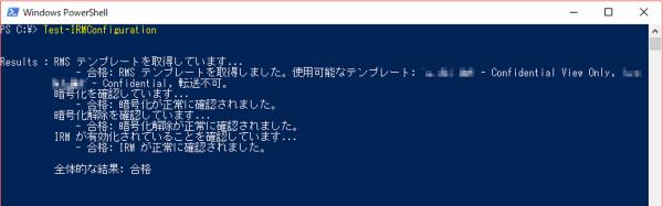 f:id:kazuakix:20171025220918p:plain