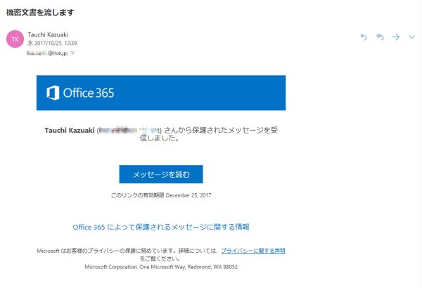 f:id:kazuakix:20171025222306p:plain