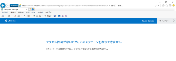 f:id:kazuakix:20171025222657p:plain