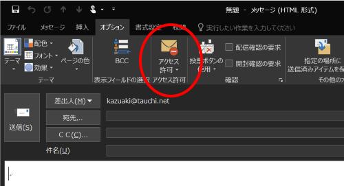 f:id:kazuakix:20171028205610p:plain