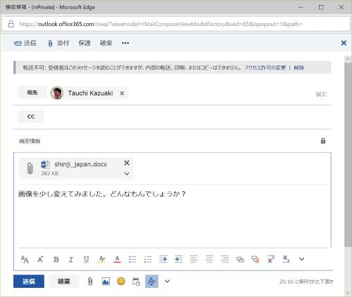 f:id:kazuakix:20171028210104p:plain