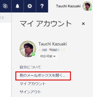 f:id:kazuakix:20171113190514p:plain