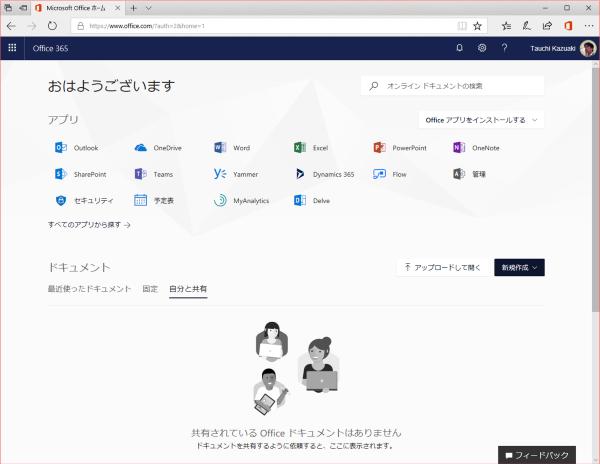 f:id:kazuakix:20171116212738p:plain:w500