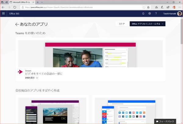 f:id:kazuakix:20171116213337p:plain:w500