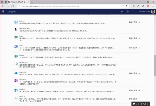 f:id:kazuakix:20171116213407p:plain:w500