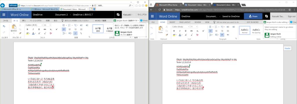 f:id:kazuakix:20171118174115p:plain:w600