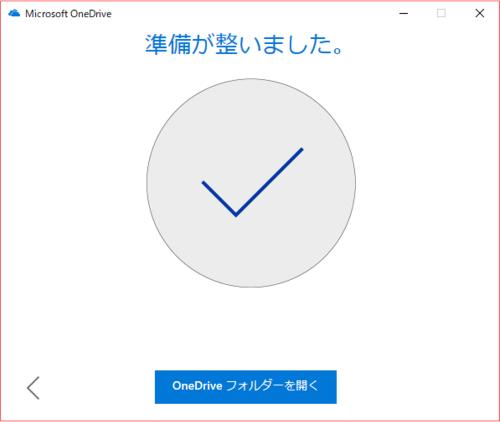 f:id:kazuakix:20171118195900p:plain:w320