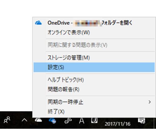 f:id:kazuakix:20171118200516p:plain:w320
