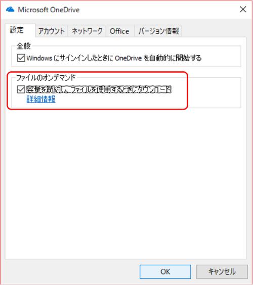f:id:kazuakix:20171118200603p:plain:w320