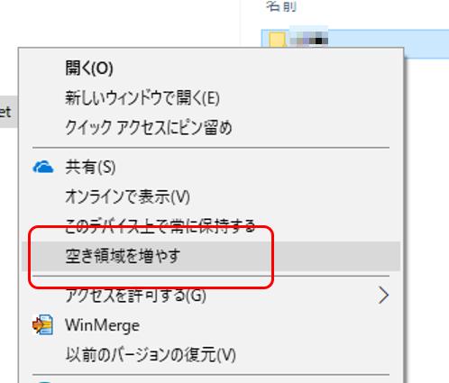 f:id:kazuakix:20171118200626p:plain:w320
