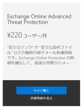 f:id:kazuakix:20171202215921p:plain