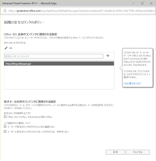 f:id:kazuakix:20171203093749p:plain