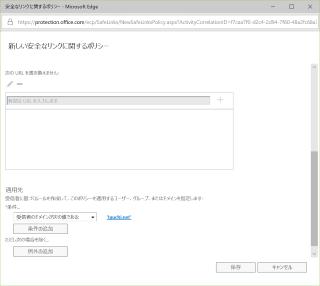 f:id:kazuakix:20171203100431p:plain