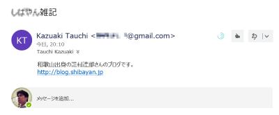 f:id:kazuakix:20171203100742p:plain