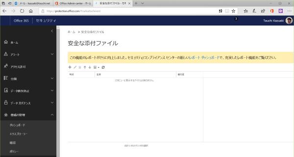 f:id:kazuakix:20171203102441p:plain