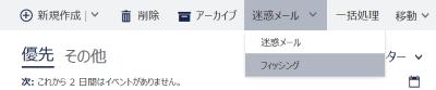 f:id:kazuakix:20171230205209p:plain