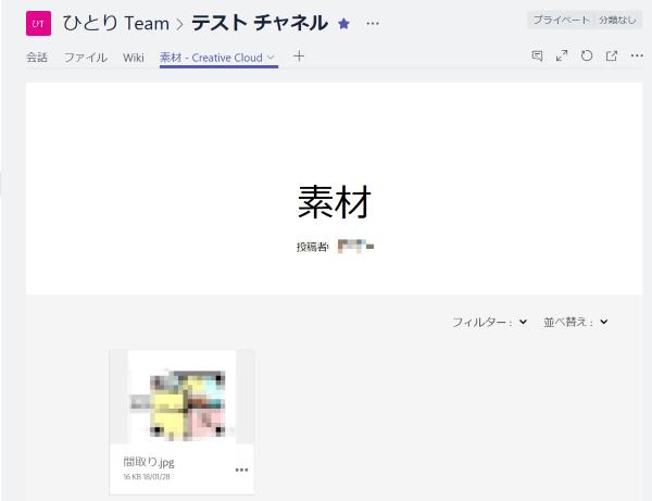 f:id:kazuakix:20180128143451p:plain