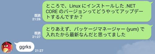 f:id:kazuakix:20180205214626p:plain