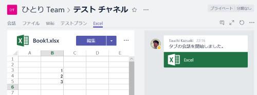 f:id:kazuakix:20180310223122p:plain