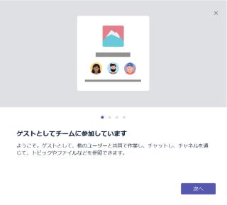f:id:kazuakix:20180310223719p:plain