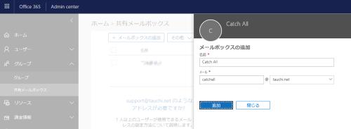 f:id:kazuakix:20180409211655p:plain