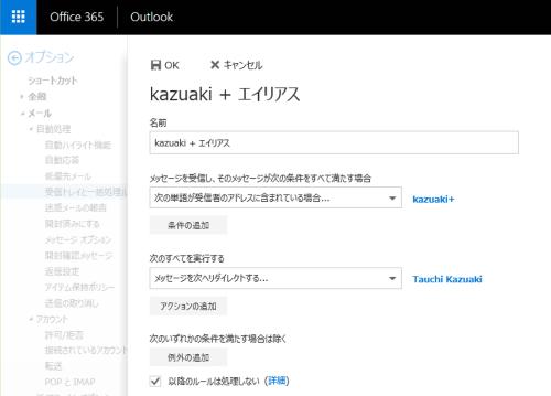 f:id:kazuakix:20180409212531p:plain