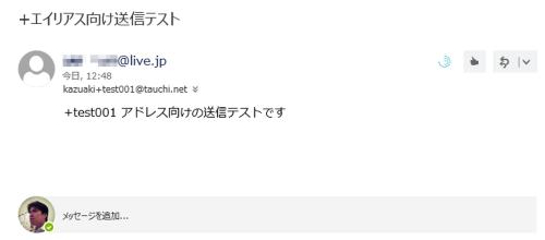f:id:kazuakix:20180409212805p:plain