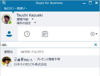 f:id:kazuakix:20180415222137p:plain