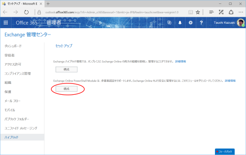 f:id:kazuakix:20180416214754p:plain