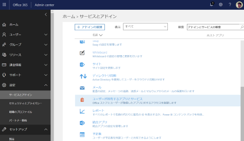 f:id:kazuakix:20180503180450p:plain