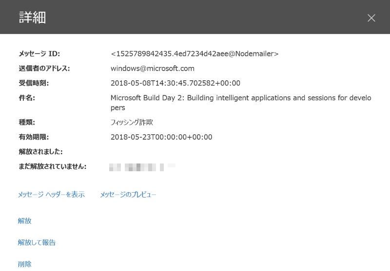 f:id:kazuakix:20180512173707p:plain:w320
