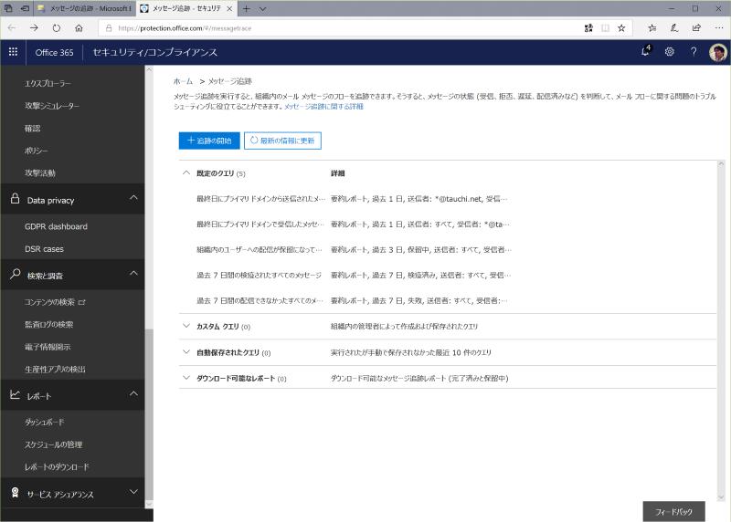 f:id:kazuakix:20180513215321p:plain:w500