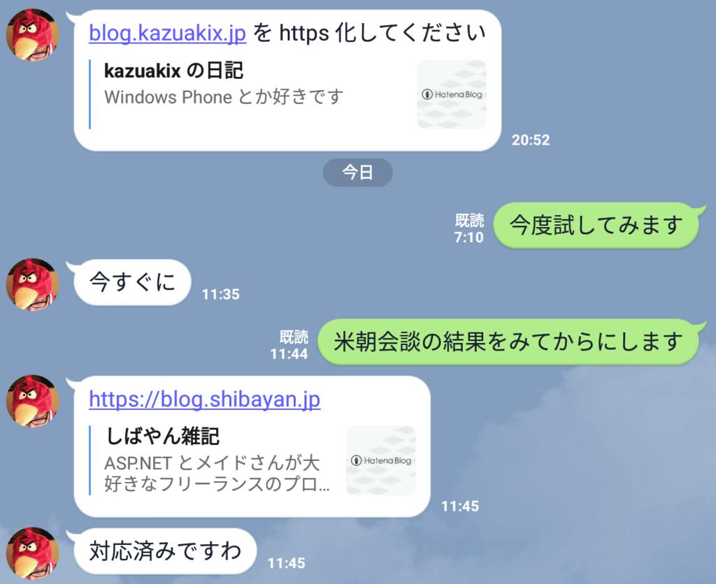 f:id:kazuakix:20180612221515p:plain:w500