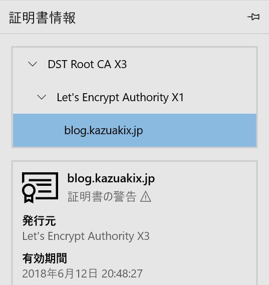 f:id:kazuakix:20180612223108p:plain:w320
