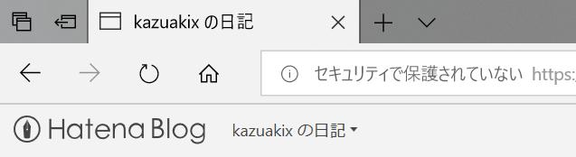 f:id:kazuakix:20180612223210p:plain:w400