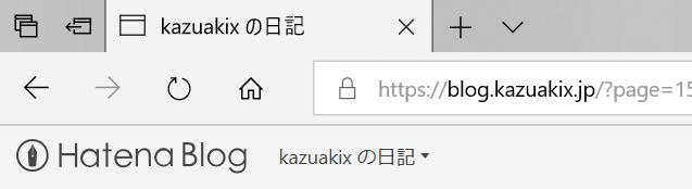 f:id:kazuakix:20180612223816p:plain:w400