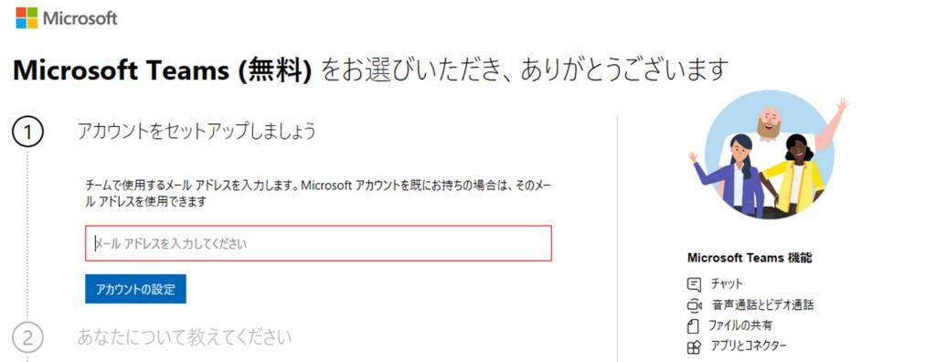 f:id:kazuakix:20180716203906p:plain:w500