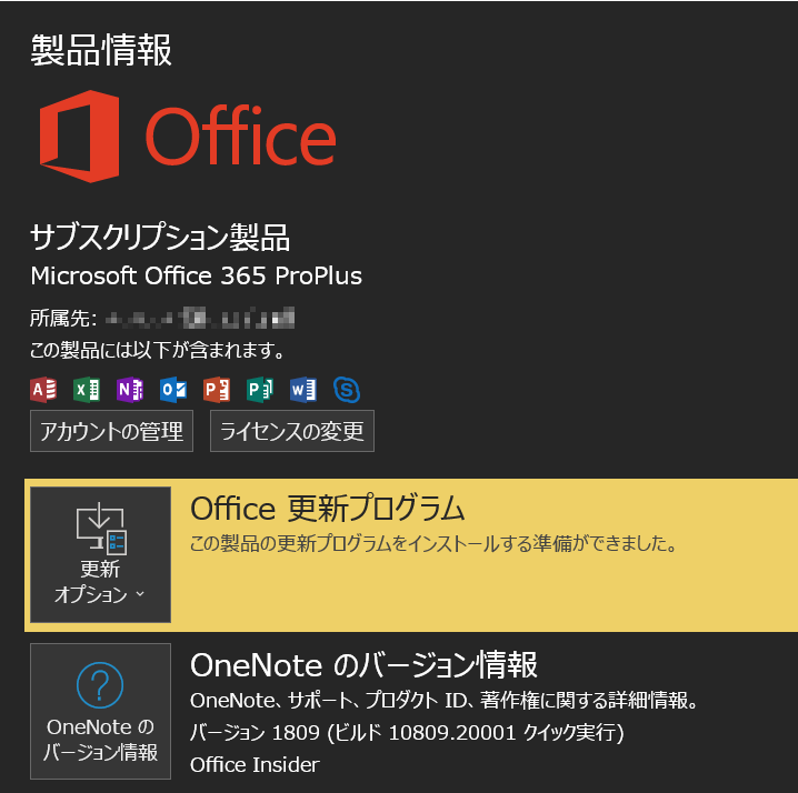 f:id:kazuakix:20180904194724p:plain:w320