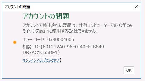 f:id:kazuakix:20180909204312p:plain:w400
