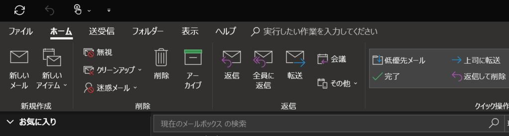 f:id:kazuakix:20180911231816p:plain:w500