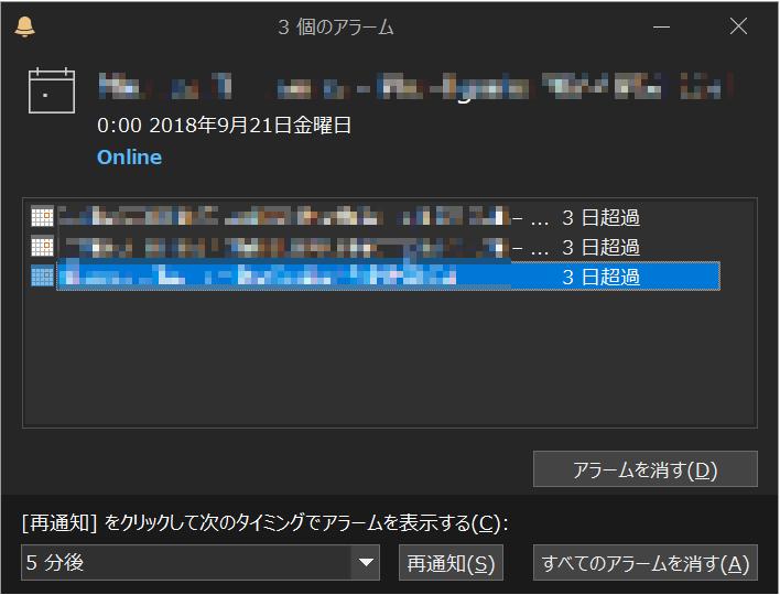 f:id:kazuakix:20180924150340p:plain:w320