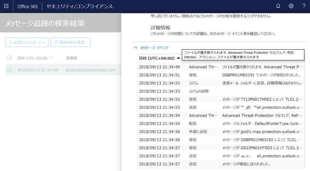 f:id:kazuakix:20180925230014p:plain:w500