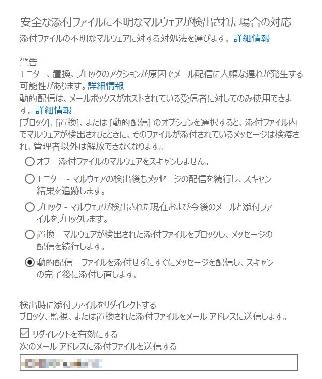 f:id:kazuakix:20180925230219p:plain:w320