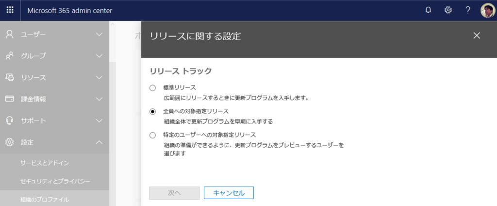 f:id:kazuakix:20180926230855p:plain:w500