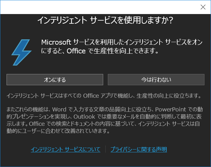 f:id:kazuakix:20180927231425p:plain:w320