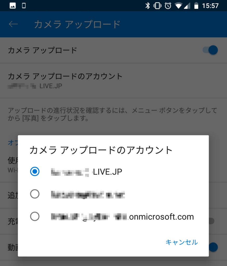 f:id:kazuakix:20181008162241p:plain:w320