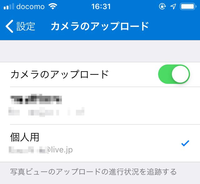 f:id:kazuakix:20181008163636p:plain:w320